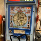 Bollands Road Safety 2 Penny Machine